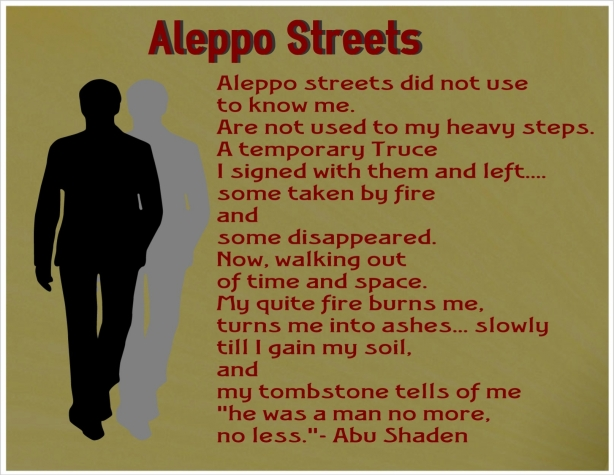 Aleppo Streets
